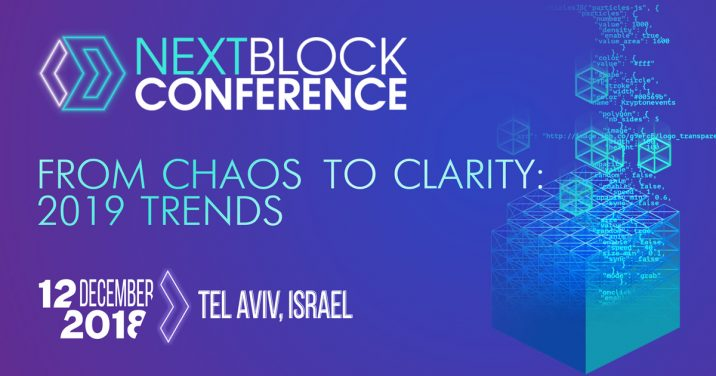 blockchain event israel