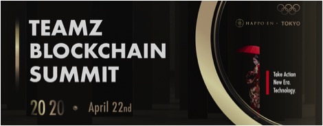 TEAMZ Blockchain Summit 2020